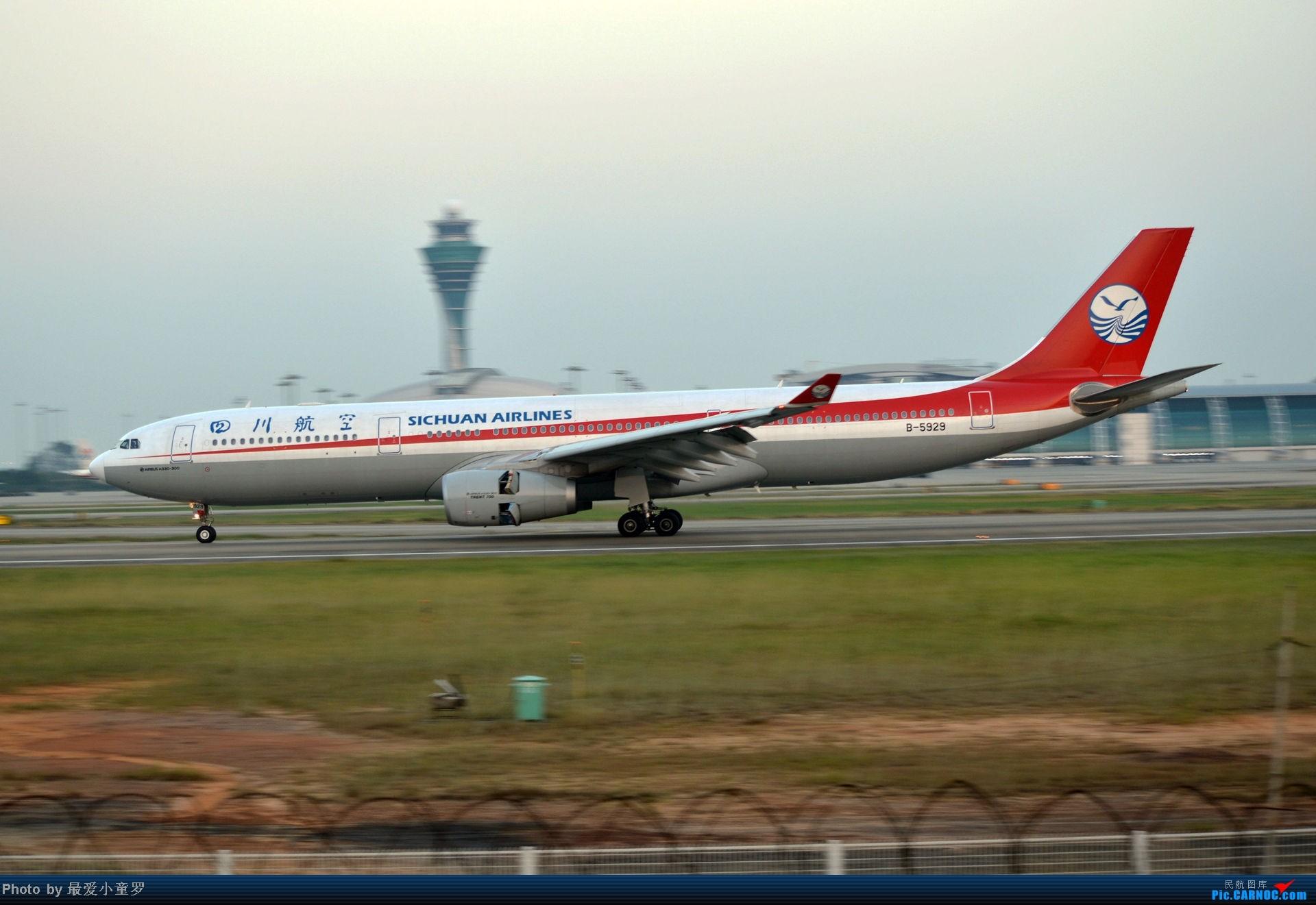 Re:[原创]老图系列,13年11月15日广州白云机场西跑拍机 AIRBUS A330-300 B-5929 中国广州白云机场
