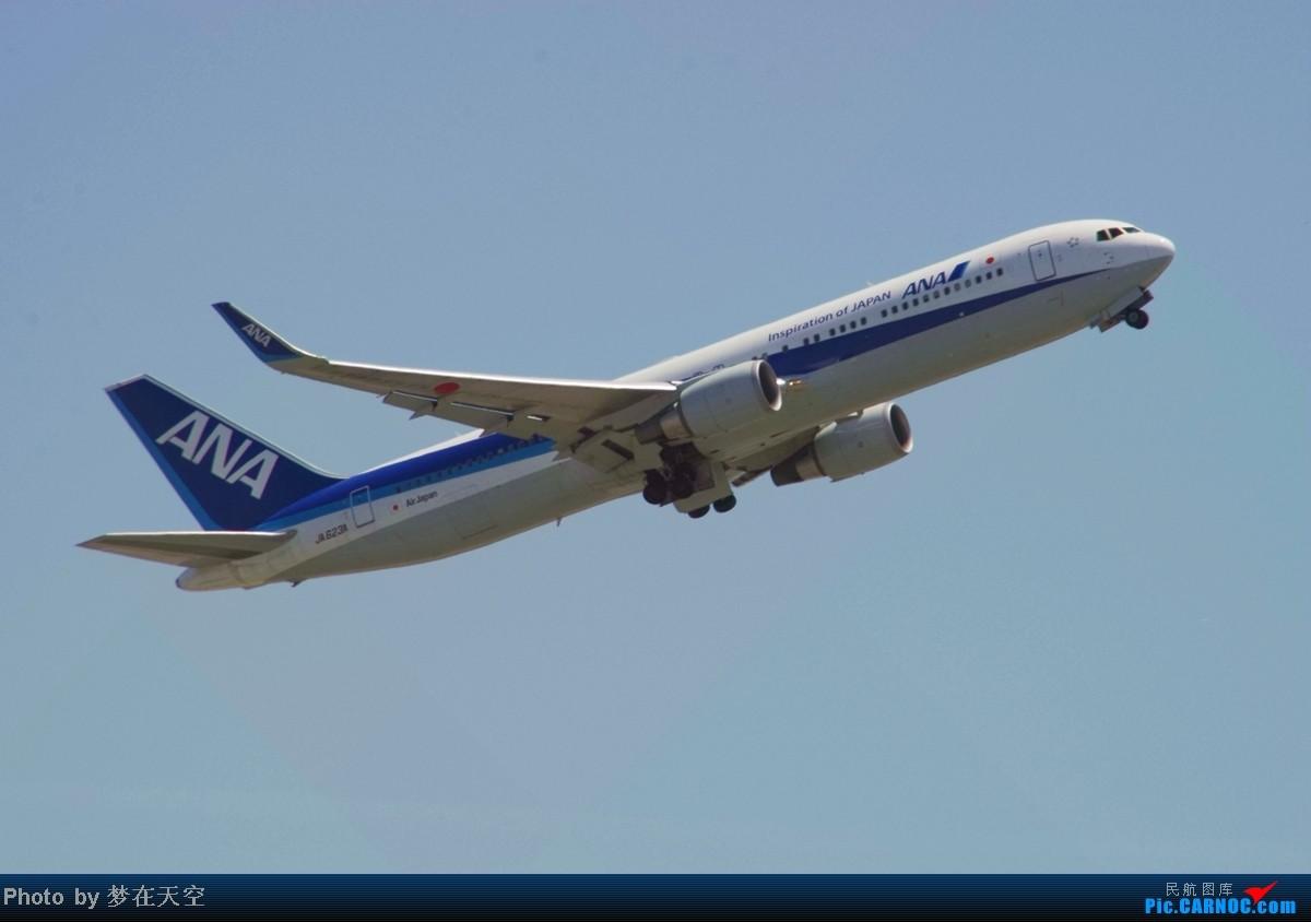 Re:DLC 大韩航空777-200  +  双日767 BOEING 767-300 JA623A