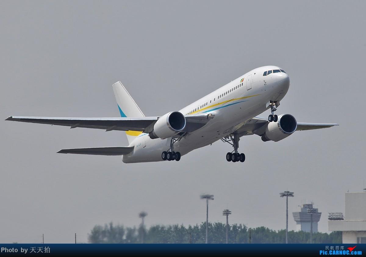 Re:刚果波音767客机飞离北京首都国际机场 BOEING 767-200 P4-CLA 中国北京首都机场