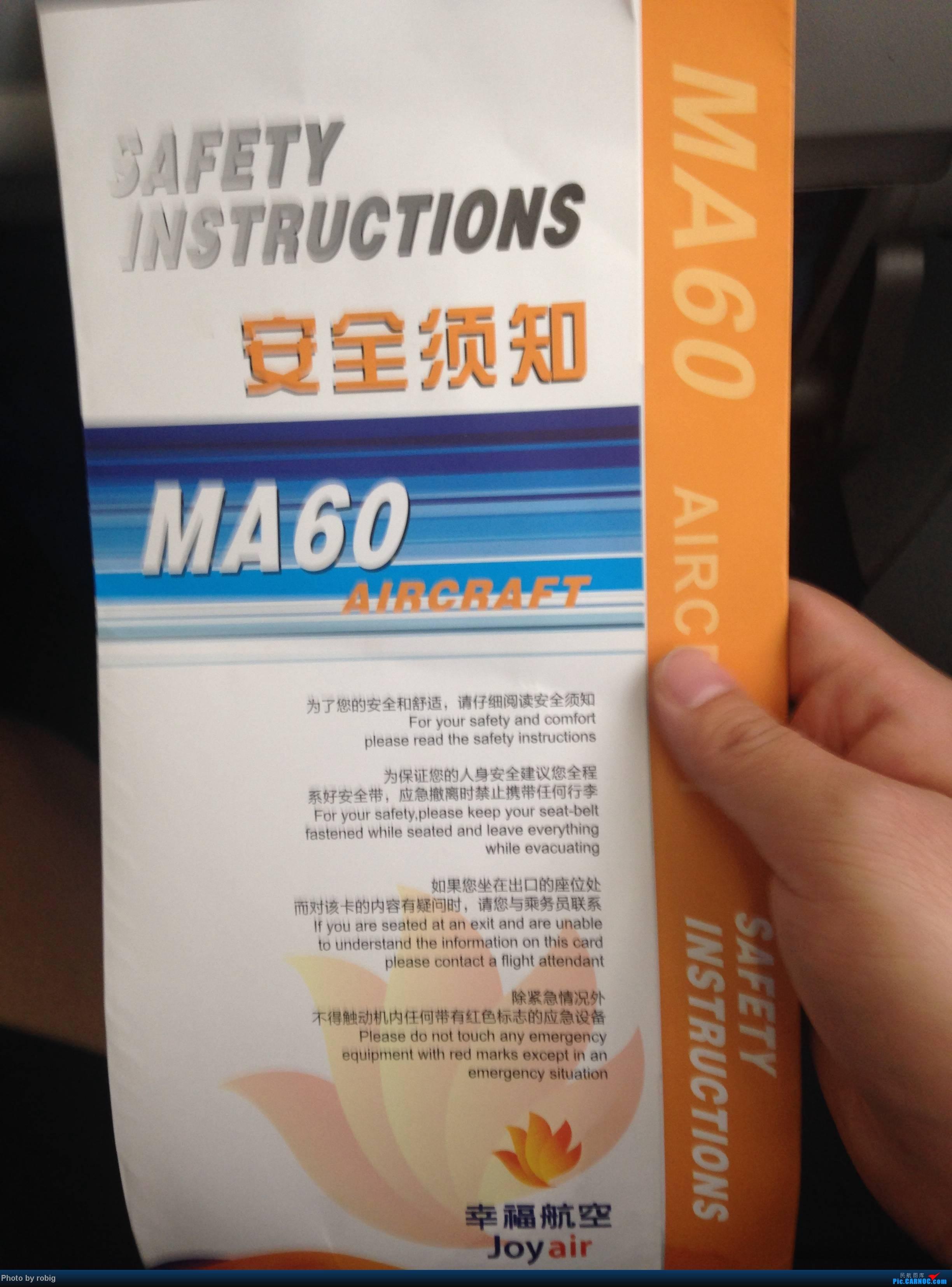 Re:[原创]XIY-GYU-ING-GYU-XIY XIFEI MA-60 B-3459 中国西安咸阳机场