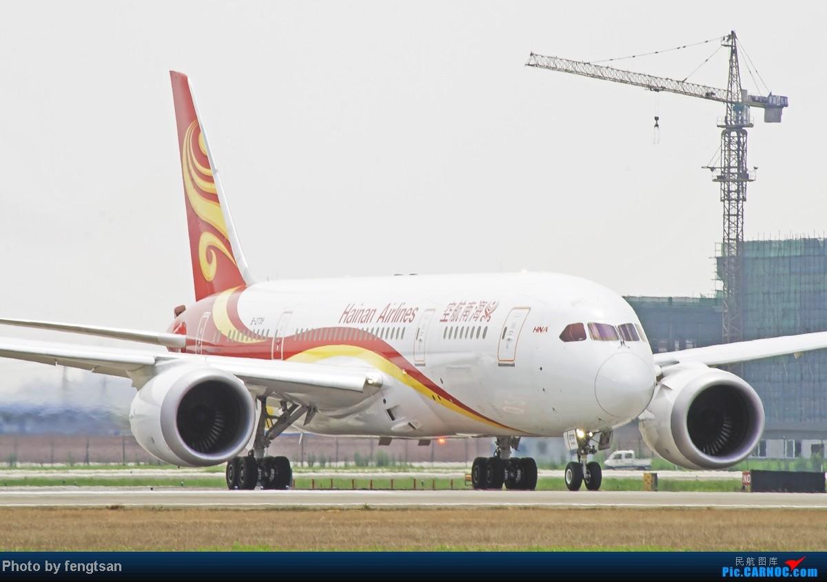 Re:[原创][CCFA]美联航787几张+海南787国航343等    中国成都双流机场
