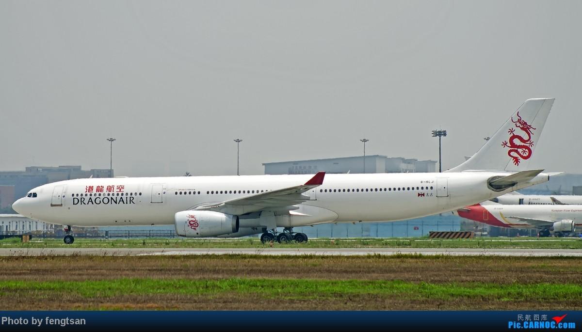 Re:[原创][CCFA]美联航787几张 AIRBUS A330-300 B-HLJ 中国成都双流机场