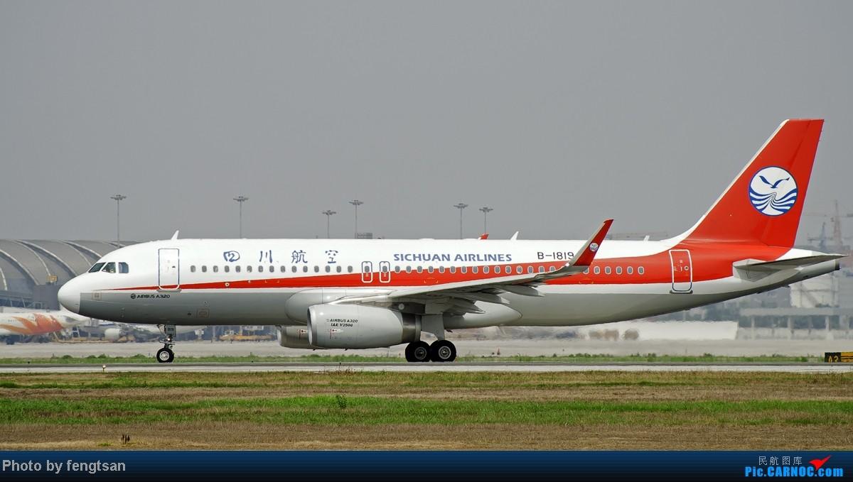 Re:[原创][CCFA]美联航787几张 AIRBUS A320-200 B-1819 中国成都双流机场
