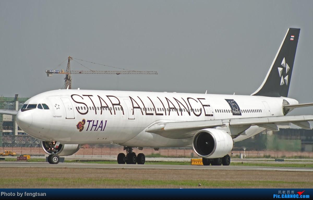 Re:[原创][CCFA]美联航787几张 AIRBUS A330-300 HS-TEL 中国成都双流机场