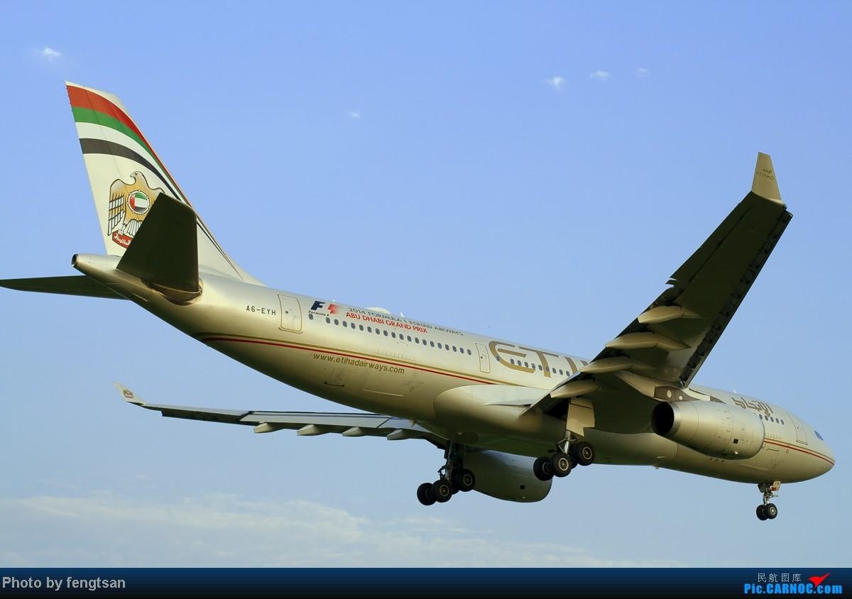 Re:[原创][CCFA]美联航787几张 AIRBUS A330-200 A6-EYH 中国成都双流机场