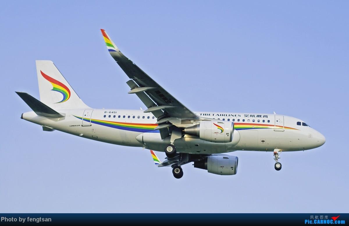 Re:[原创][CCFA]美联航787几张 AIRBUS A319-100 B-6451 中国成都双流机场