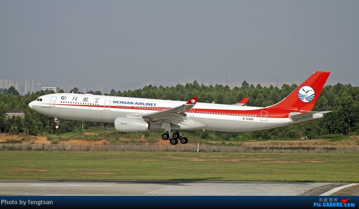 Re:[原创][CCFA]美联航787几张 AIRBUS A330-300 B-5945 中国成都双流机场