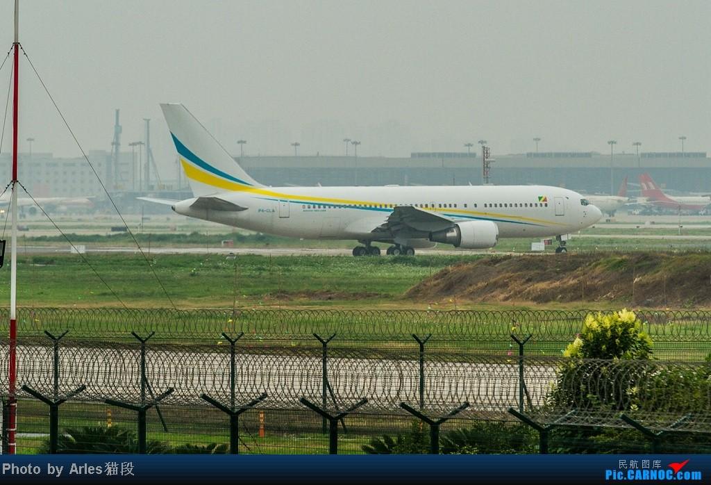 [原创]烂天出好货,SHA拍飞机... BOEING 767-200 P4-CLA 中国上海虹桥机场