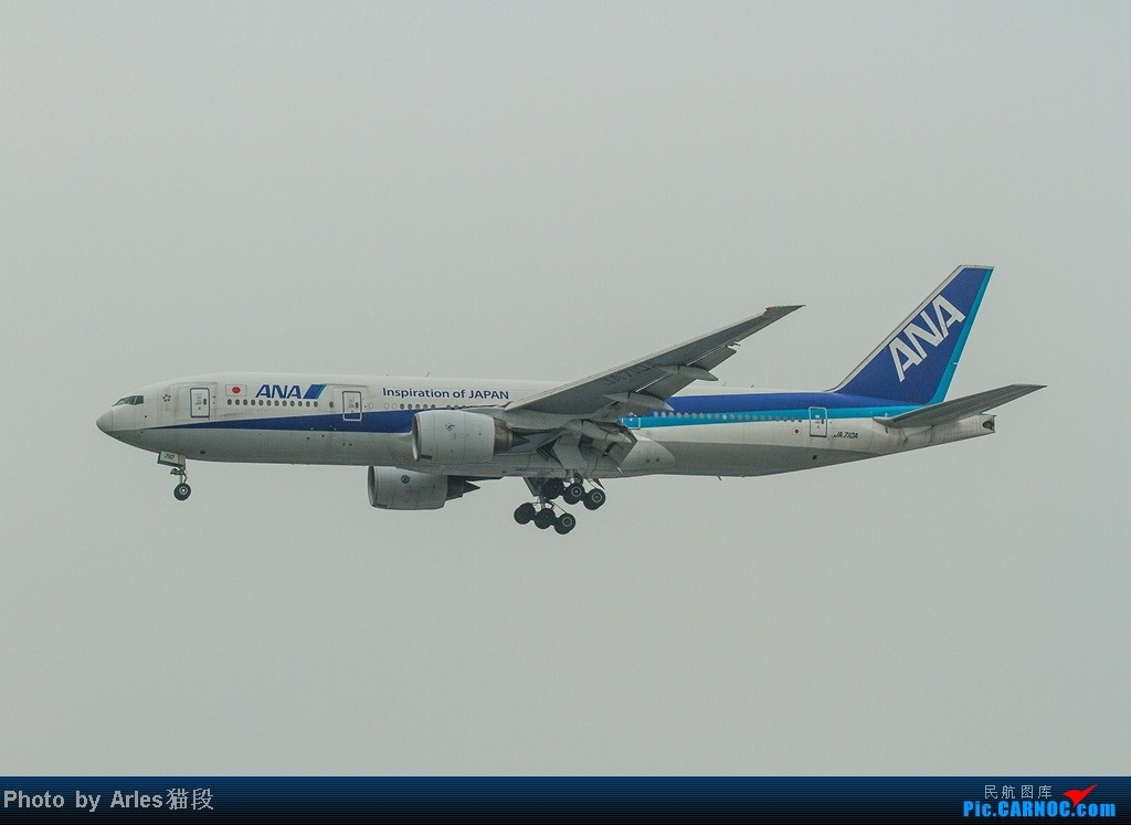 Re:[原创]烂天出好货,SHA拍飞机... BOEING 777-200 JA 710A 中国上海虹桥机场