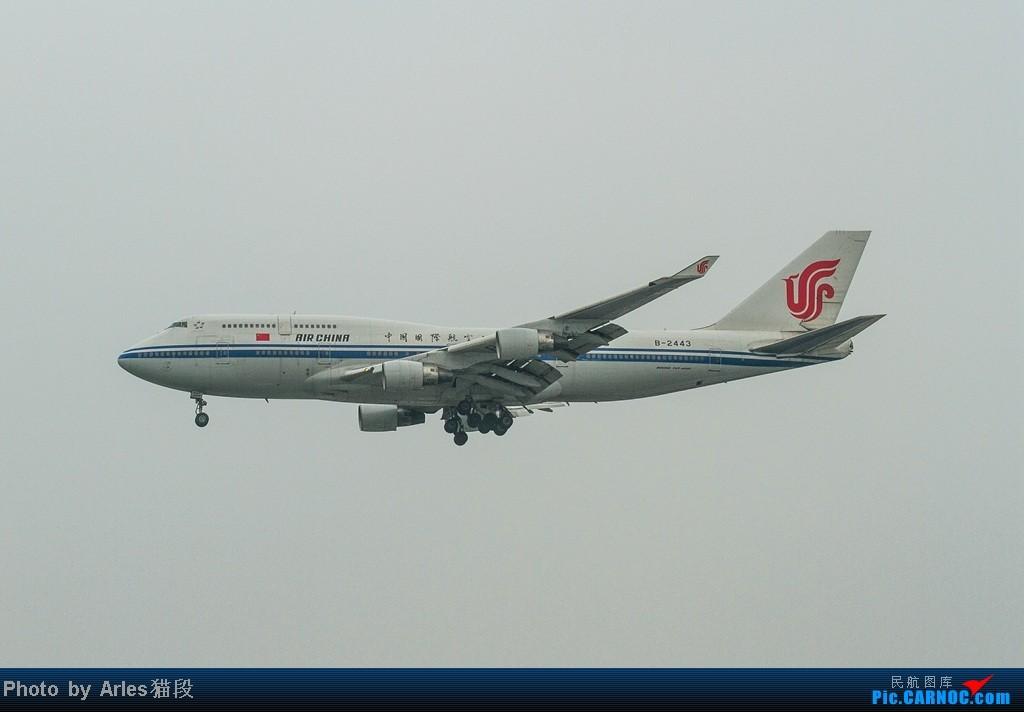 Re:[原创]烂天出好货,SHA拍飞机... BOEING 747-400 B-2443 中国上海虹桥机场