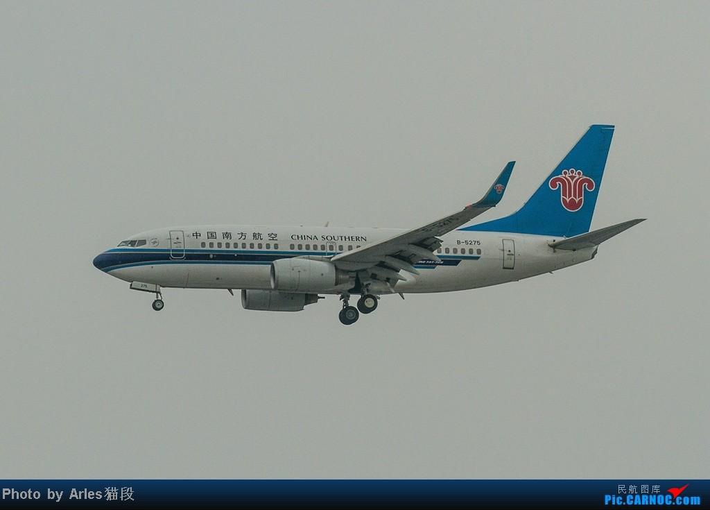 Re:[原创]烂天出好货,SHA拍飞机... BOEING 737-700 B-5275 中国上海虹桥机场