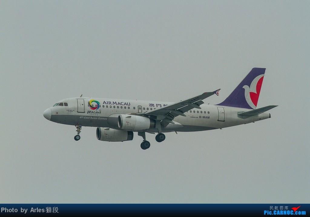 Re:[原创]烂天出好货,SHA拍飞机... AIRBUS A319-100 B-MAM 中国上海虹桥机场