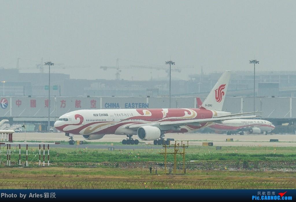 Re:[原创]烂天出好货,SHA拍飞机... BOEING 777-300 B-2090 中国上海虹桥机场