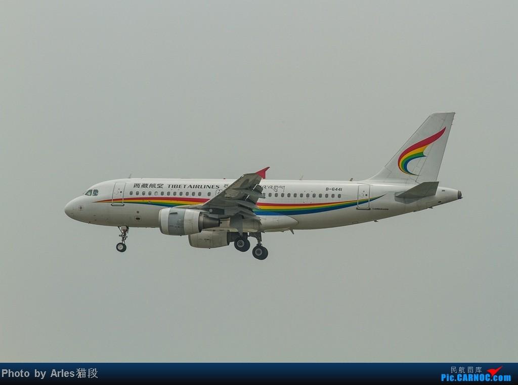 Re:[原创]烂天出好货,SHA拍飞机... AIRBUS A319-100 B-6441 中国上海虹桥机场