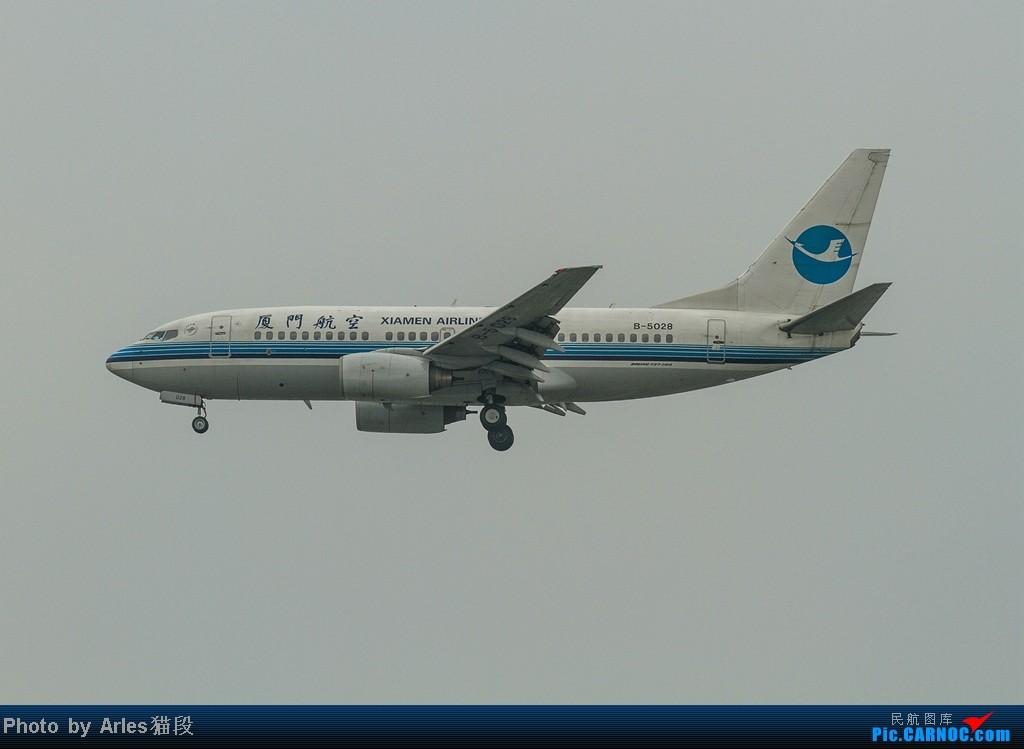 Re:[原创]烂天出好货,SHA拍飞机... BOEING 737-700 B-5028 中国上海虹桥机场