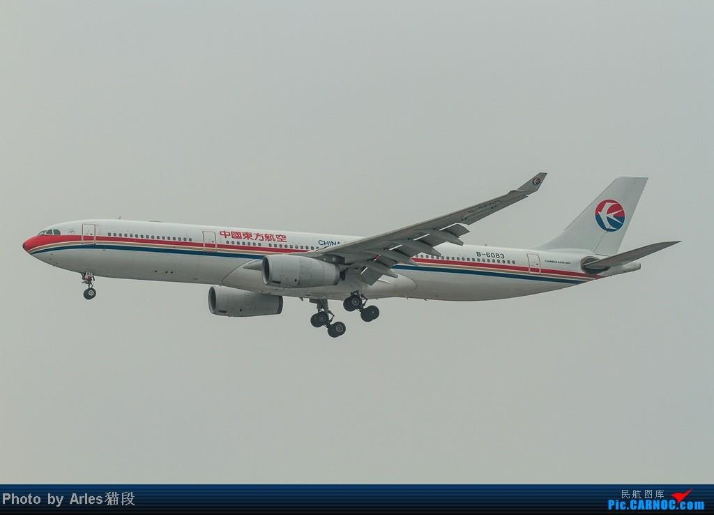 Re:[原创]烂天出好货,SHA拍飞机... AIRBUS A330-300 B-6083 中国上海虹桥机场