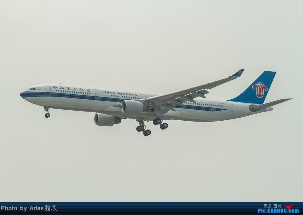 Re:[原创]烂天出好货,SHA拍飞机... AIRBUS A330-300 B-5940 中国上海虹桥机场