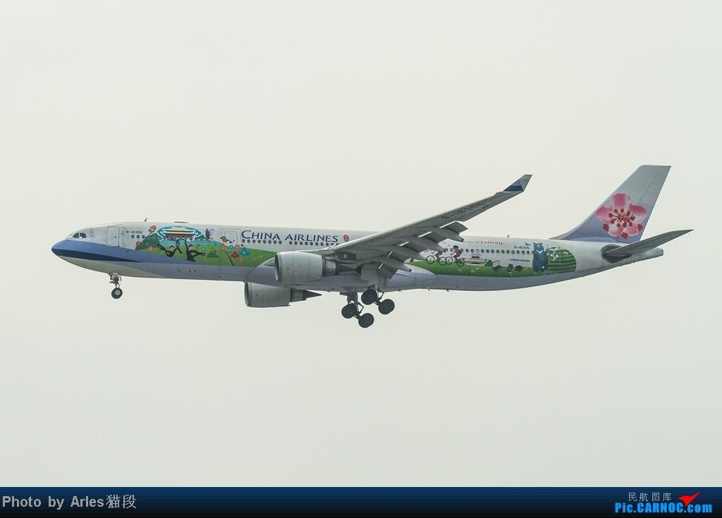 Re:[原创]烂天出好货,SHA拍飞机... AIRBUS A330-300 B-18355 中国上海虹桥机场
