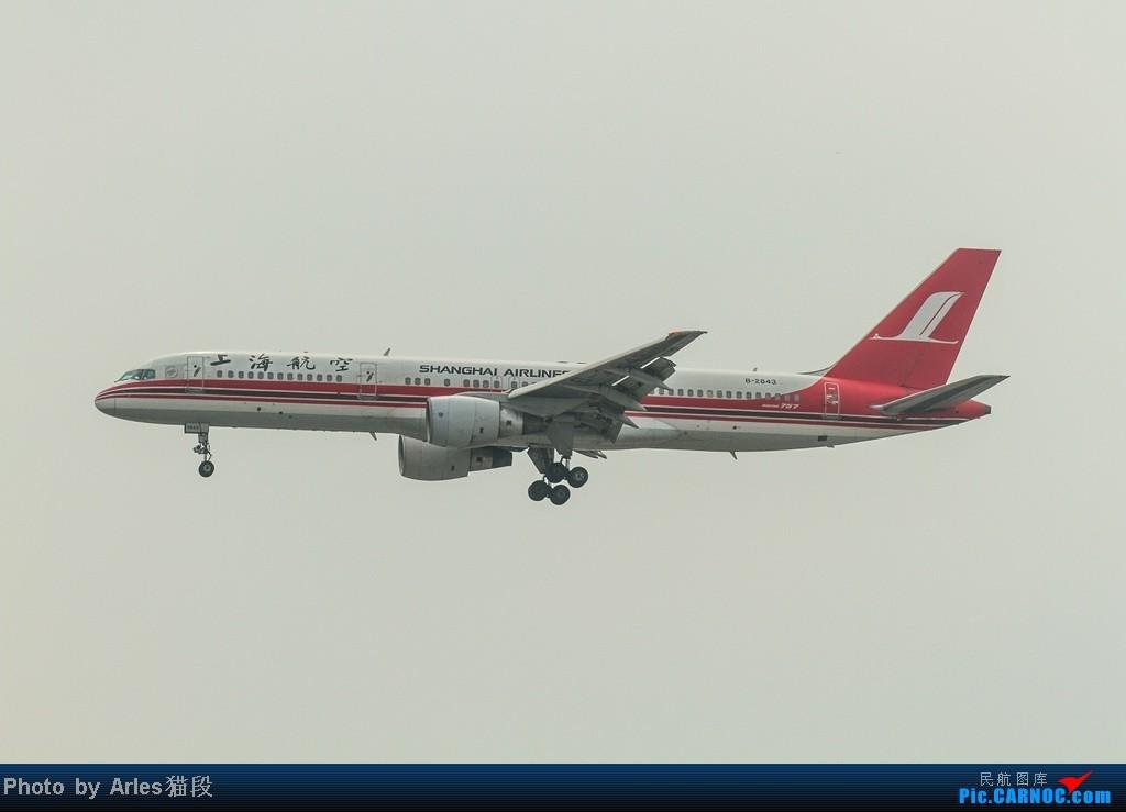 Re:[原创]烂天出好货,SHA拍飞机... BOEING 757-200 B-2843 中国上海虹桥机场