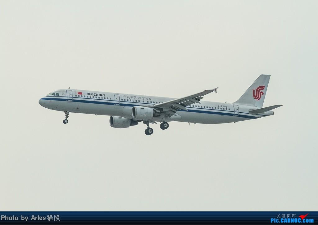 Re:[原创]烂天出好货,SHA拍飞机... AIRBUS A321-200 B-6596 中国上海虹桥机场