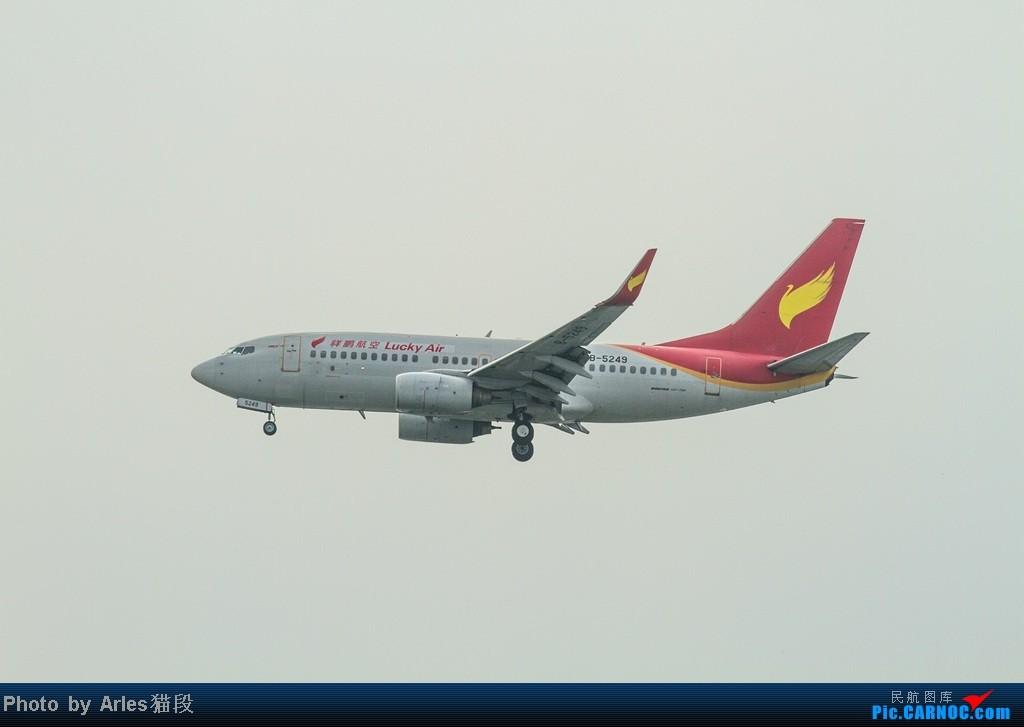 Re:[原创]烂天出好货,SHA拍飞机... BOEING 737-700 B-5249 中国上海虹桥机场