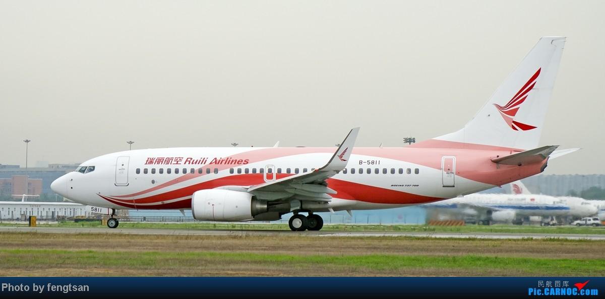 Re:[原创][CCFA]美联航787几张 BOEING 737-700 B-5811 中国成都双流机场
