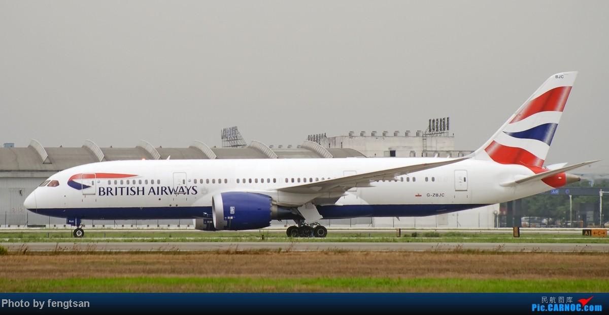 Re:[原创][CCFA]美联航787几张 BOEING 787-8 G-ZBJC CTU