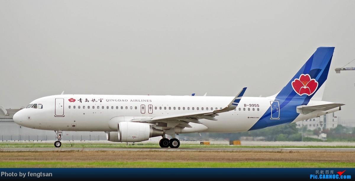 Re:[原创][CCFA]美联航787几张 AIRBUS A320-200 B-9955 中国成都双流机场