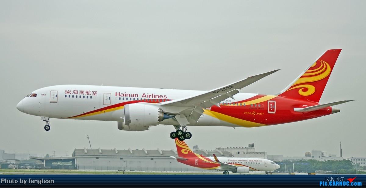 Re:[原创][CCFA]美联航787几张 BOEING 787-8 B-2738 中国成都双流机场