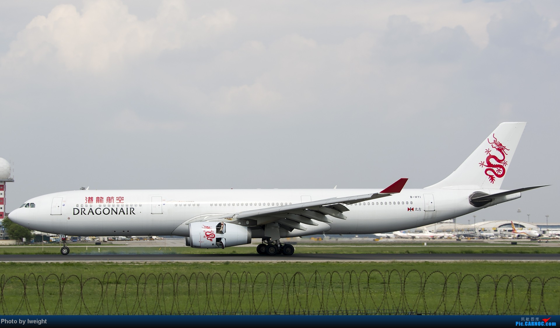 Re:[原创]20号下午机场随拍(国内最新的787-8) AIRBUS A330-300 B-HYI 中国北京首都机场
