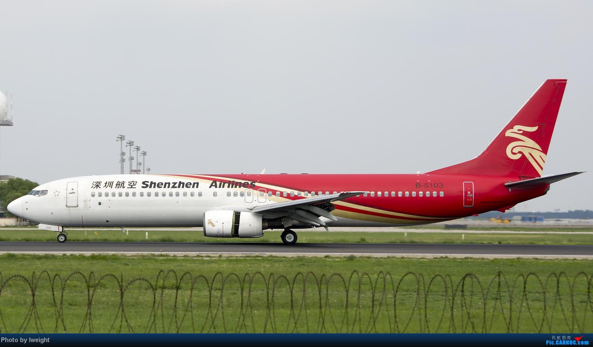 Re:[原创]20号下午机场随拍(国内最新的787-8) BOEING 737-900 B-5103 中国北京首都机场