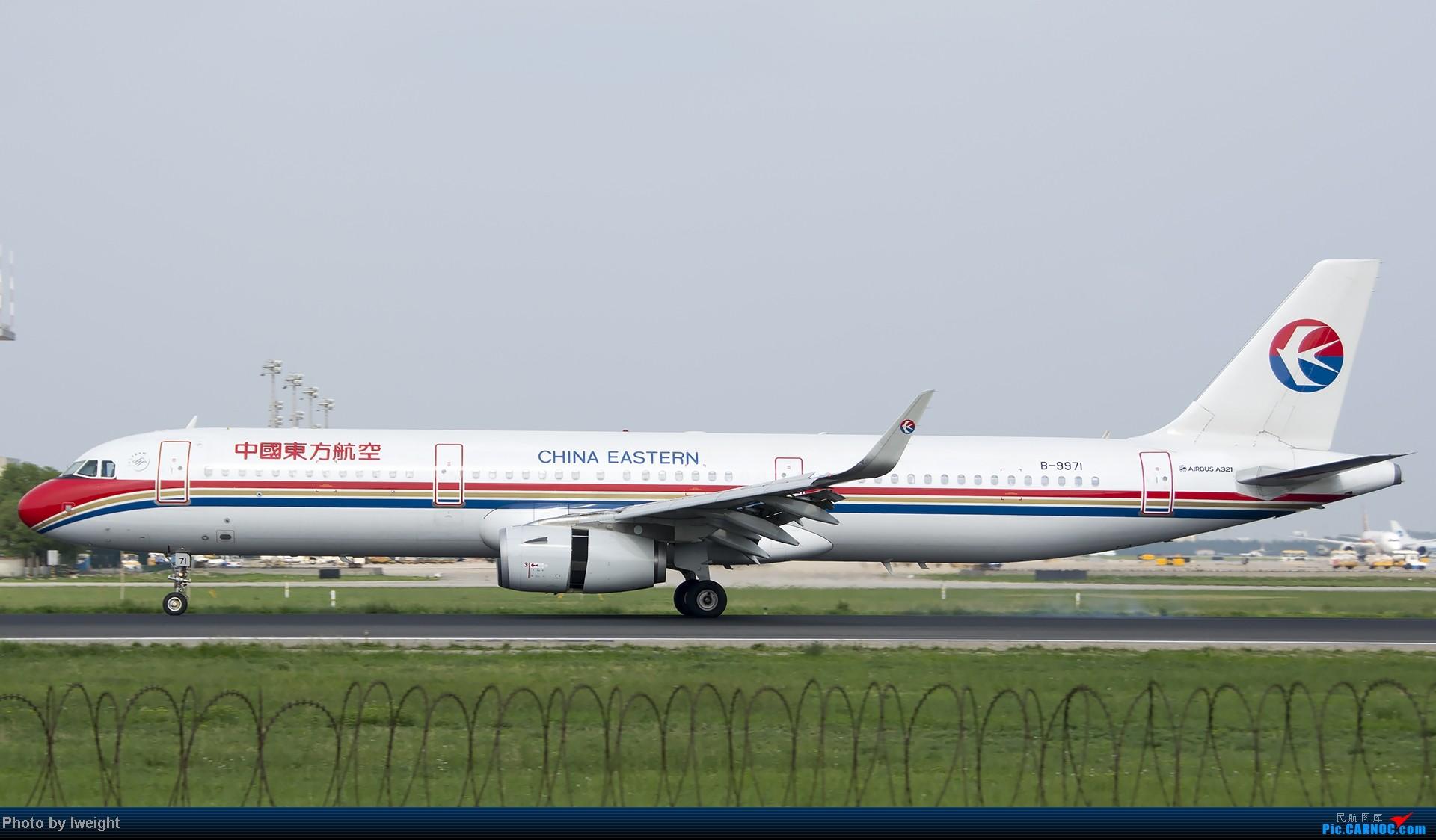 Re:[原创]20号下午机场随拍(国内最新的787-8) AIRBUS A321-200 B-9971 中国北京首都机场