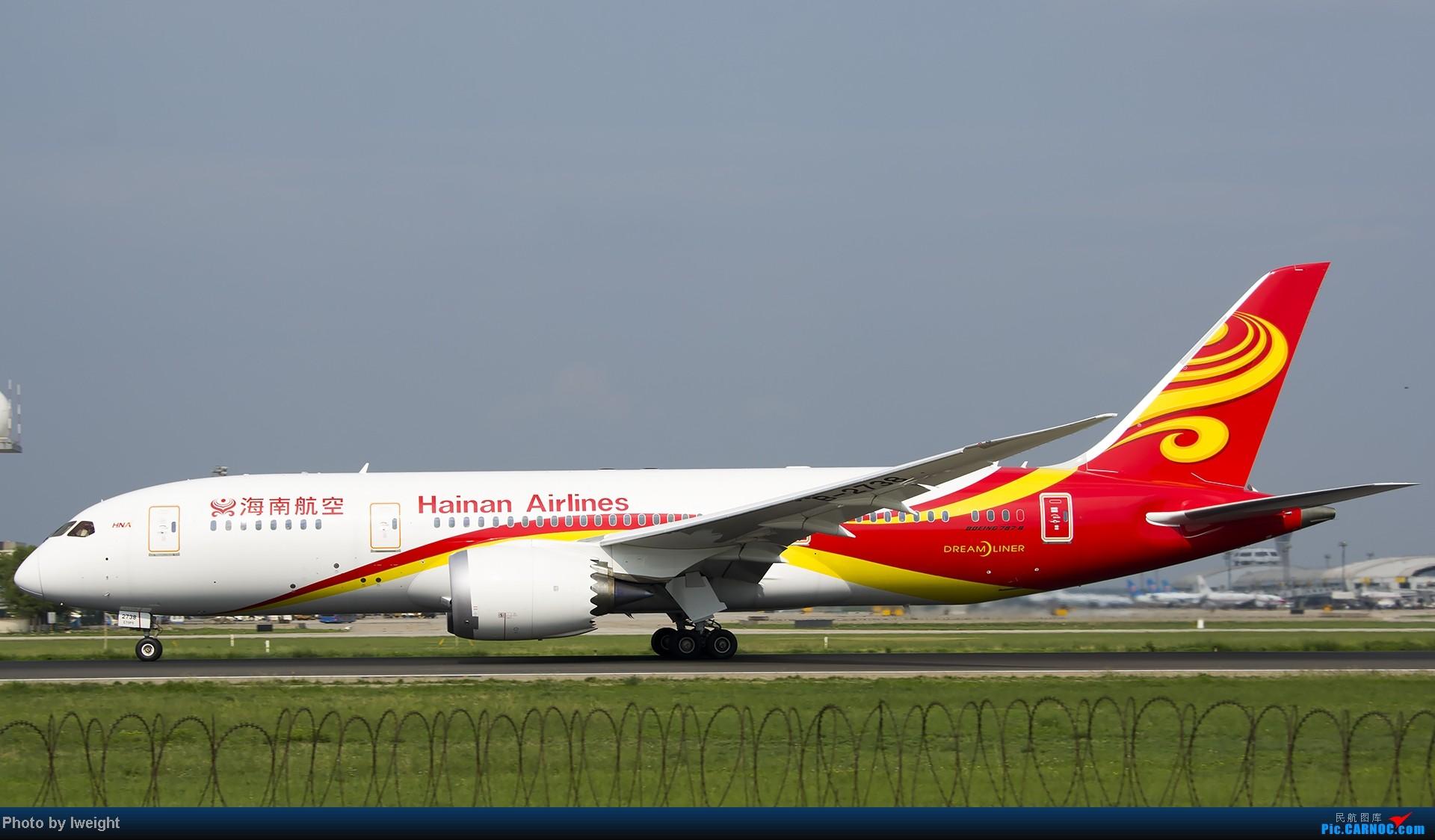 Re:[原创]20号下午机场随拍(国内最新的787-8) BOEING 787-8 B-2738 中国北京首都机场