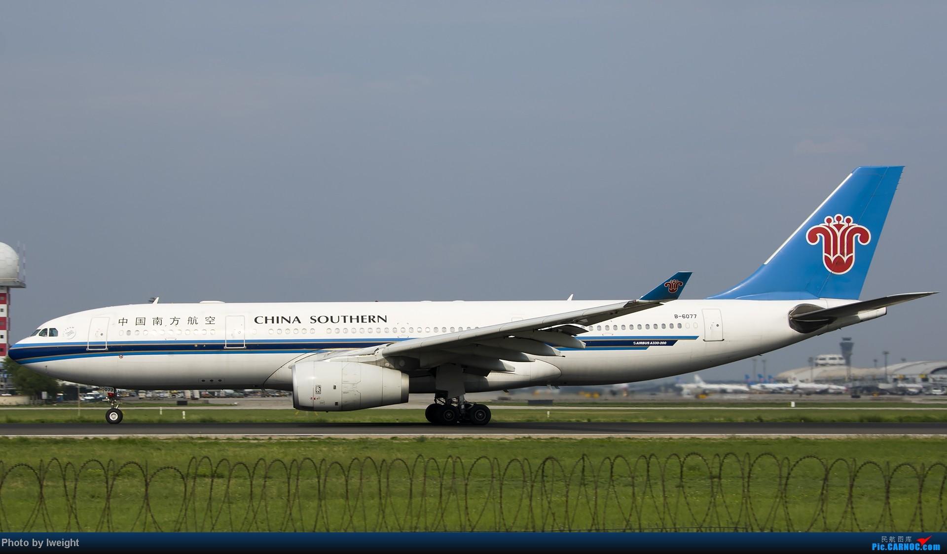 Re:[原创]20号下午机场随拍(国内最新的787-8) AIRBUS A330-200 B-6077 中国北京首都机场