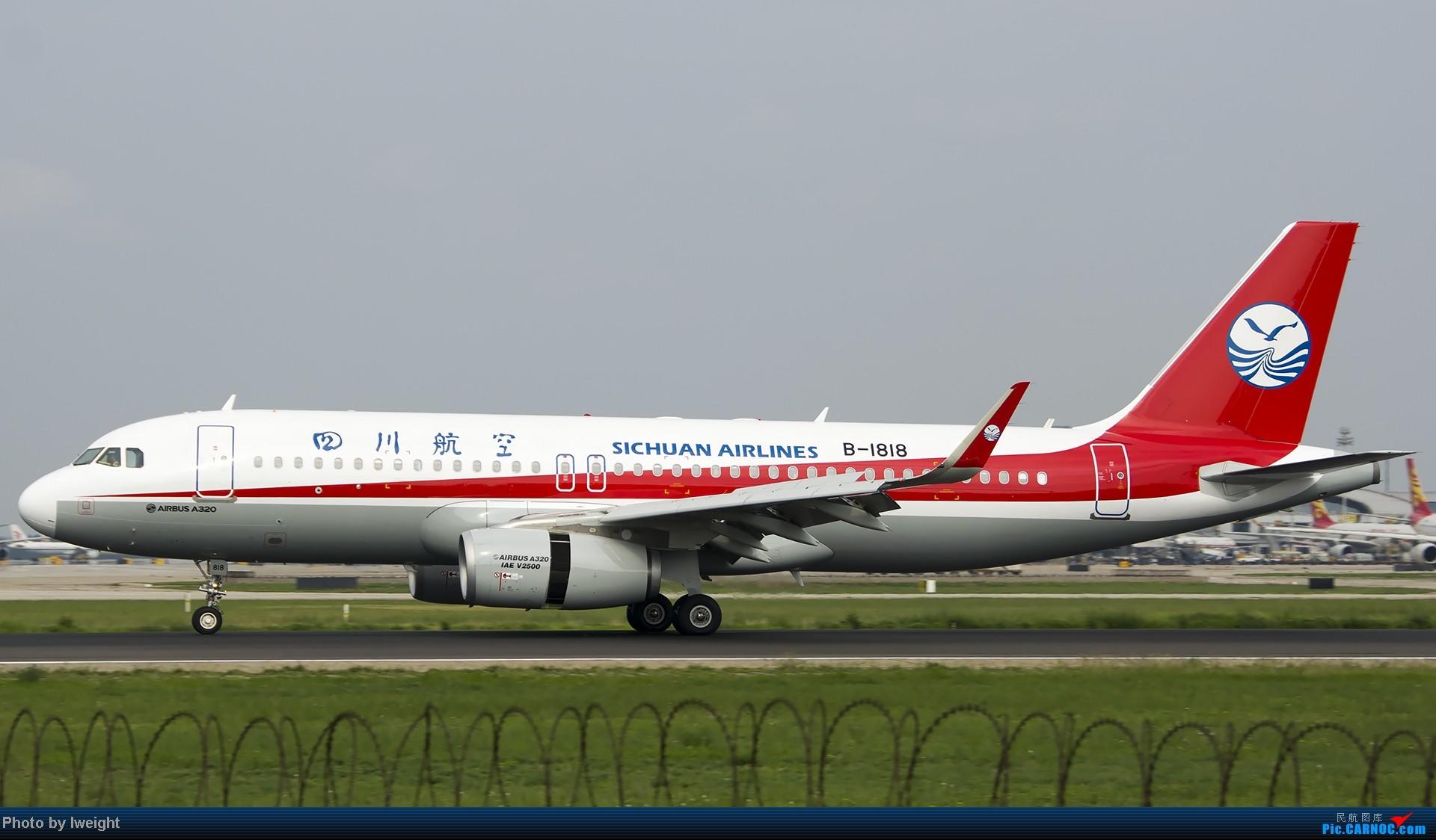 Re:[原创]20号下午机场随拍(国内最新的787-8) AIRBUS A320-200 B-1818 中国北京首都机场