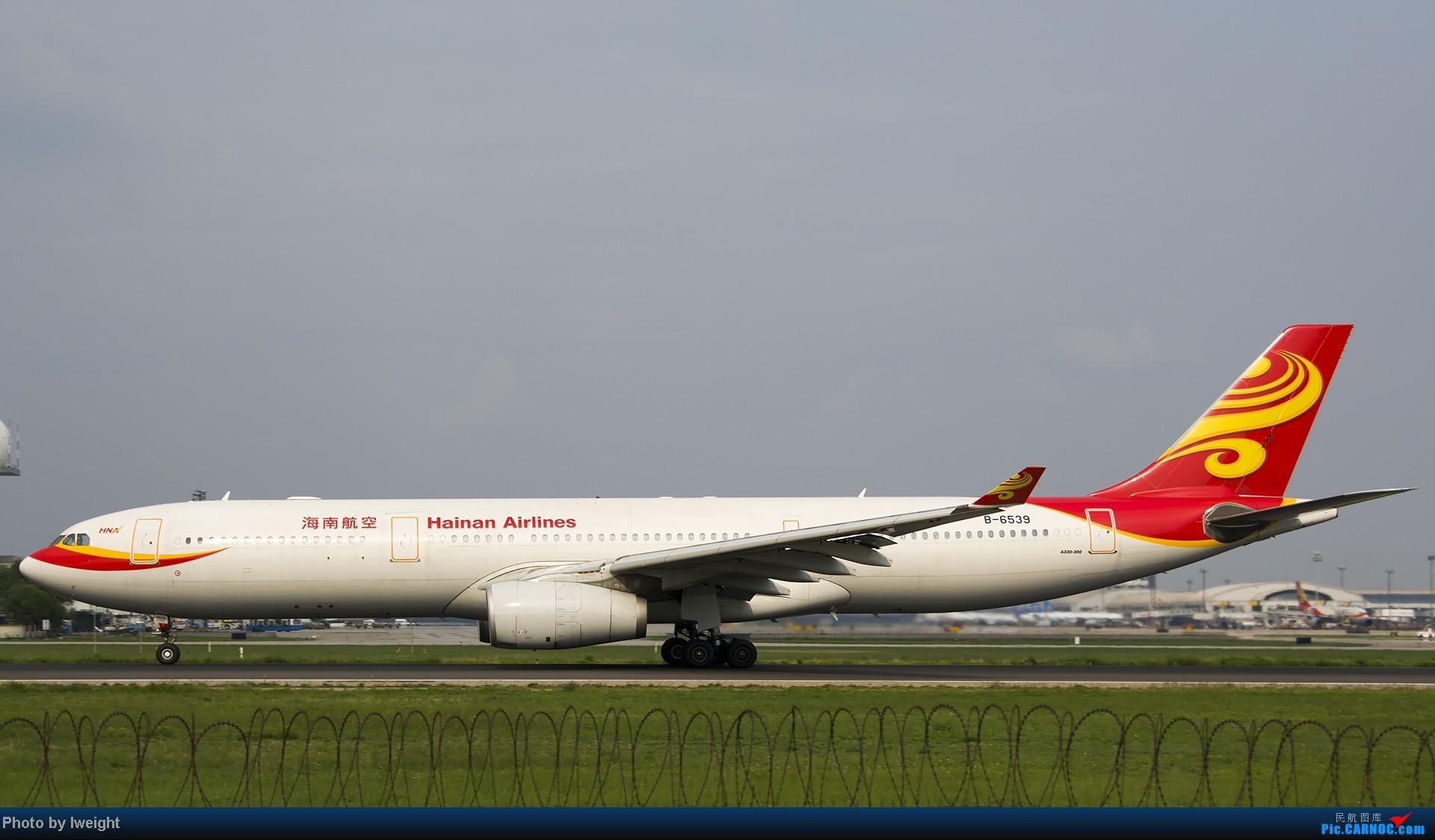 Re:[原创]20号下午机场随拍(国内最新的787-8) AIRBUS A330-300 B-6539 中国北京首都机场