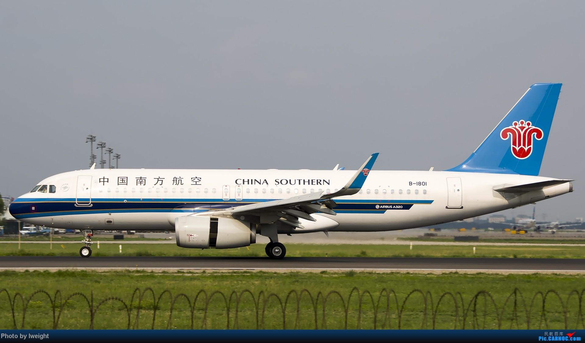 Re:[原创]20号下午机场随拍(国内最新的787-8) AIRBUS A320-200 B-1801 中国北京首都机场
