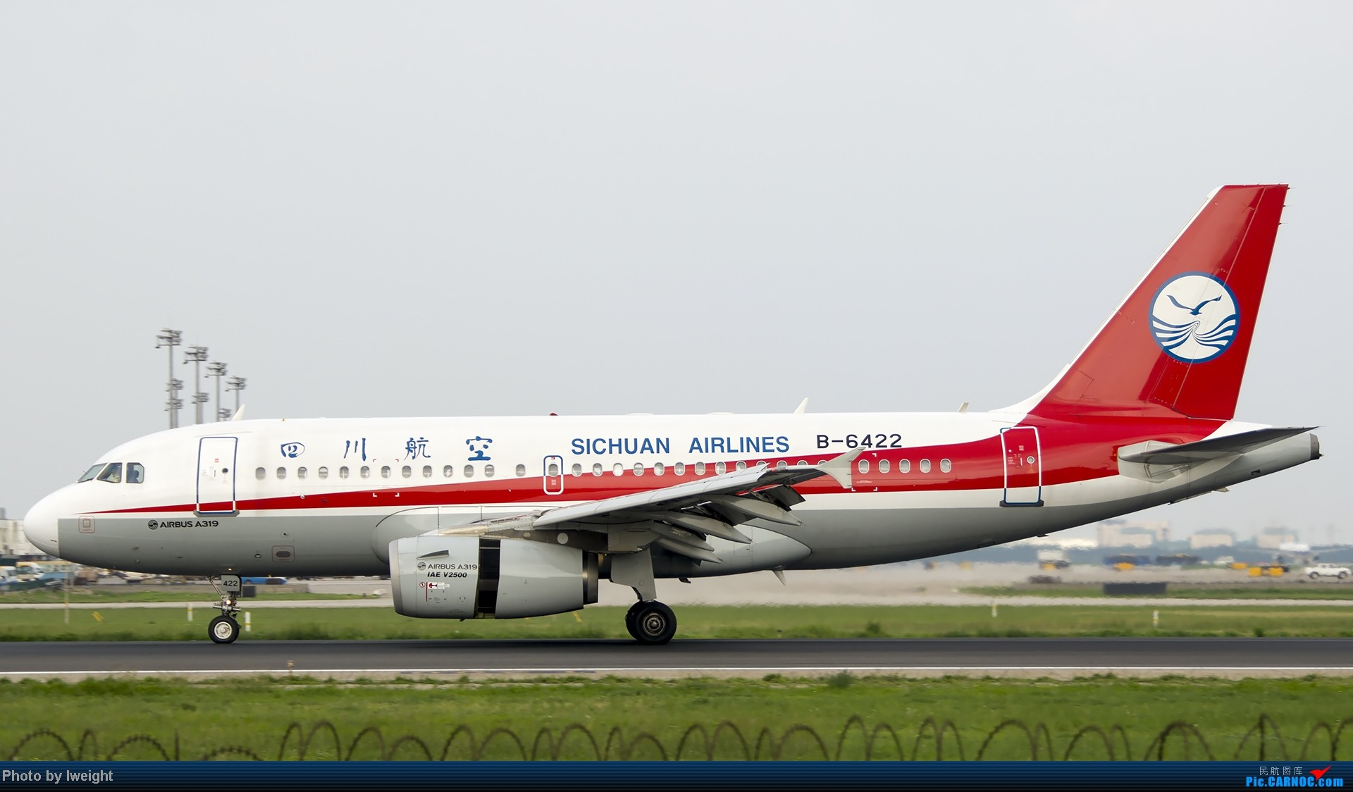 Re:[原创]20号下午机场随拍(国内最新的787-8) AIRBUS A319-100 B-6422 中国北京首都机场