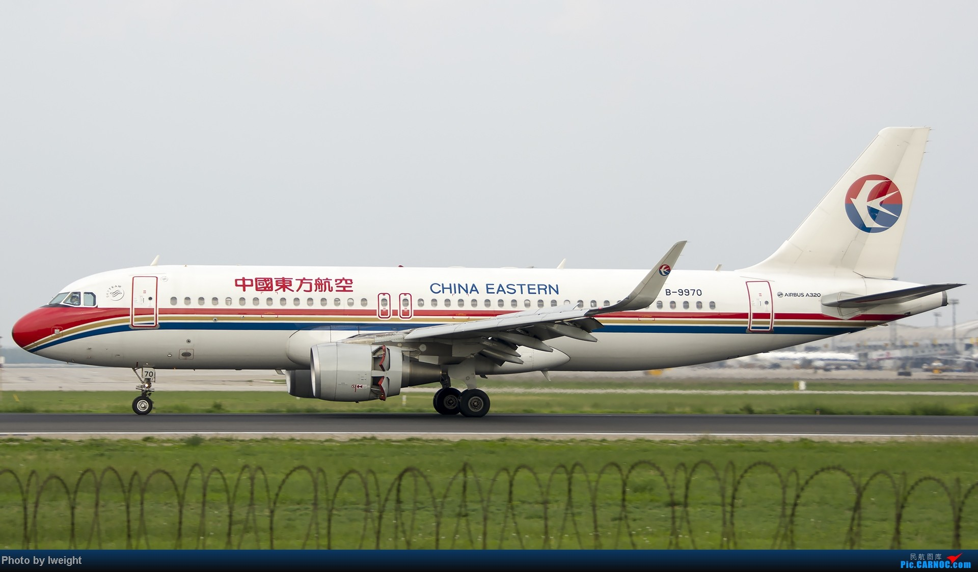 Re:[原创]20号下午机场随拍(国内最新的787-8) AIRBUS A320-200 B-9970 中国北京首都机场