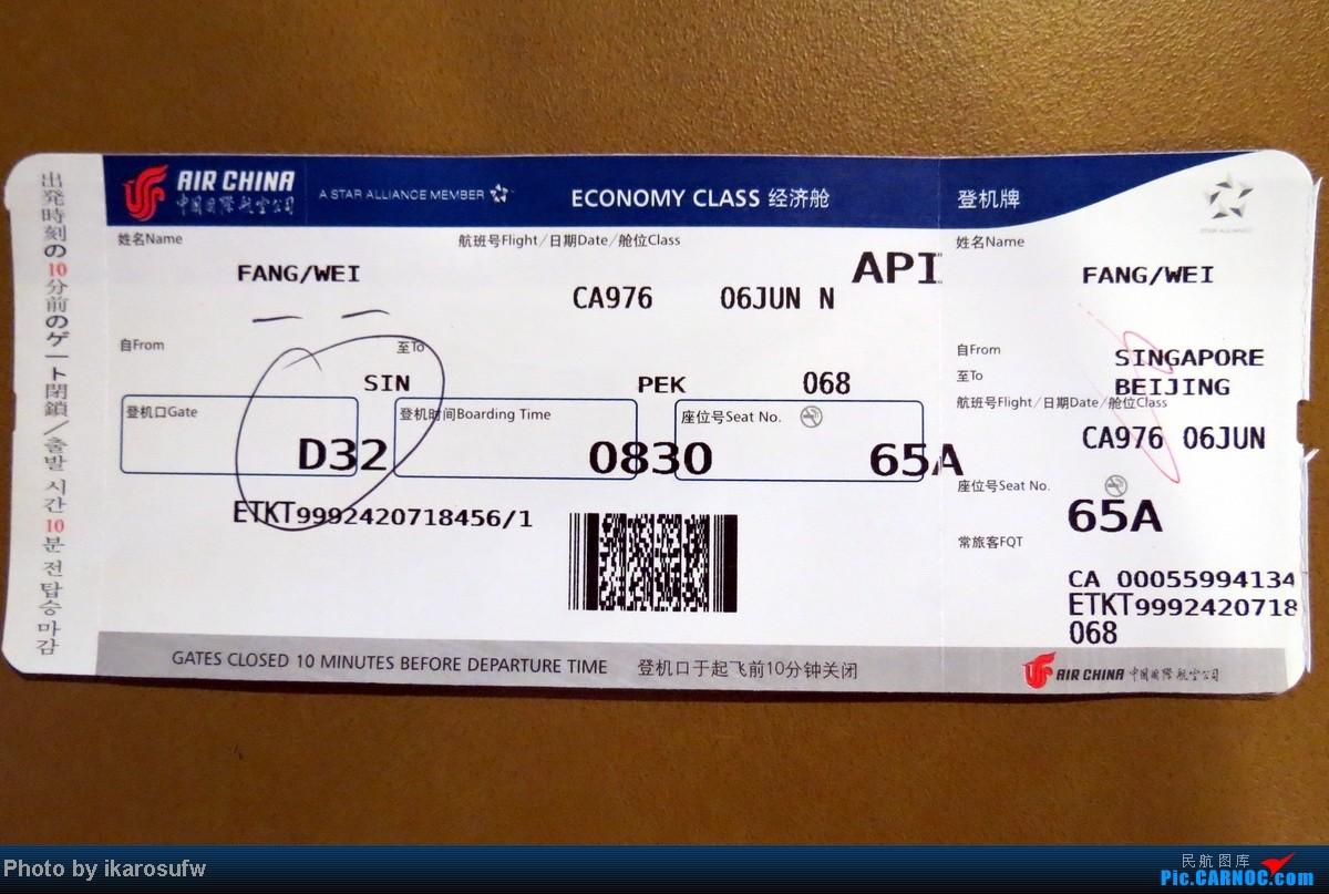 场掠影 新加坡北京往返大杂烩记录 中国国际航