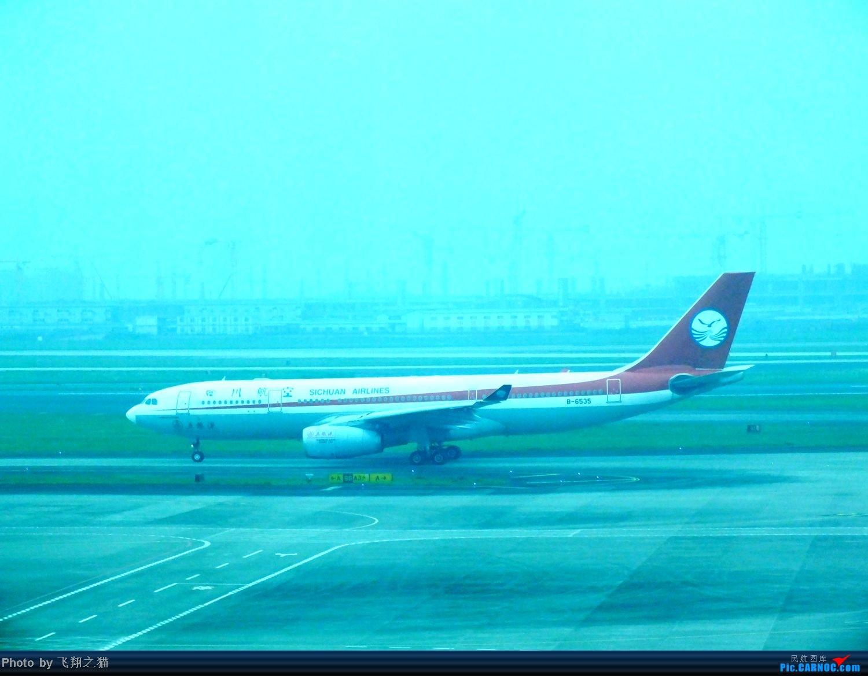 [原创]CKG的好久没发图了,发起!(烂天拍东航MU583换33E) AIRBUS A330-200 B-6535 重庆江北国际机场