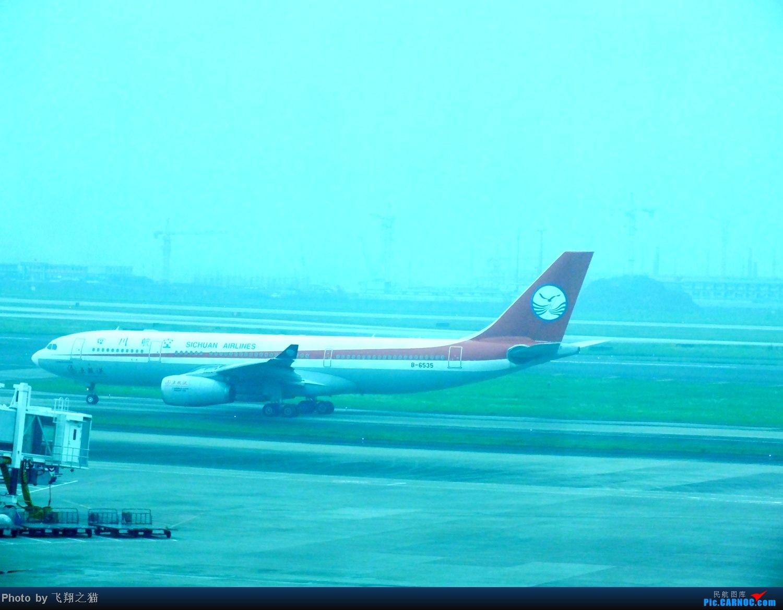 Re:[原创]CKG的好久没发图了,发起!(烂天拍东航MU583换33E) AIRBUS A330-200 B-6535 重庆江北国际机场