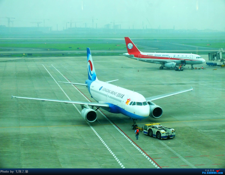 Re:[原创]CKG的好久没发图了,发起!(烂天拍东航MU583换33E) AIRBUS A319 B-6817 重庆江北国际机场