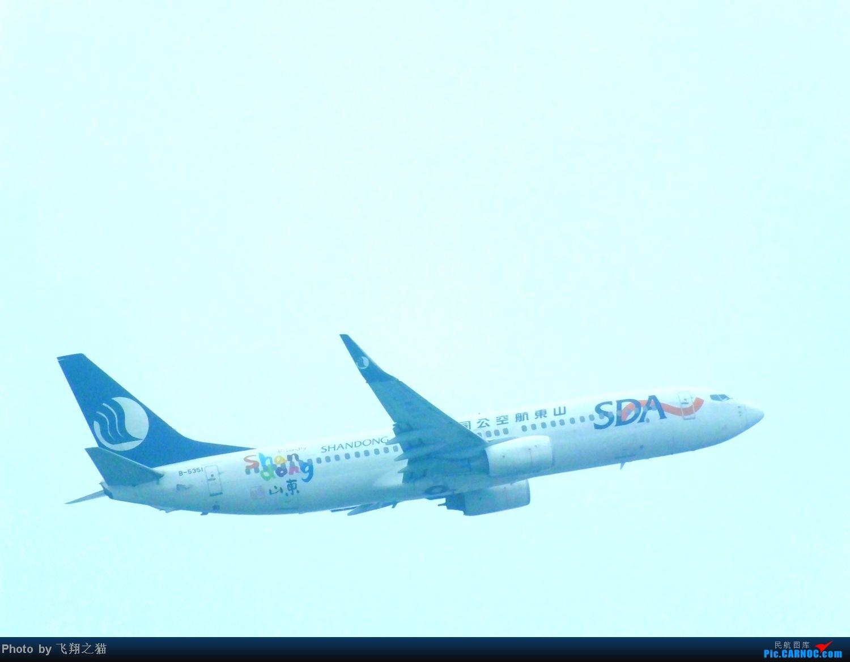 Re:[原创]CKG的好久没发图了,发起!(烂天拍东航MU583换33E) BOEING 737-800 B-5351 重庆江北国际机场
