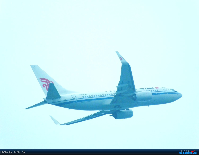 Re:[原创]CKG的好久没发图了,发起!(烂天拍东航MU583换33E) BOEING 737-700 B-5297 重庆江北国际机场