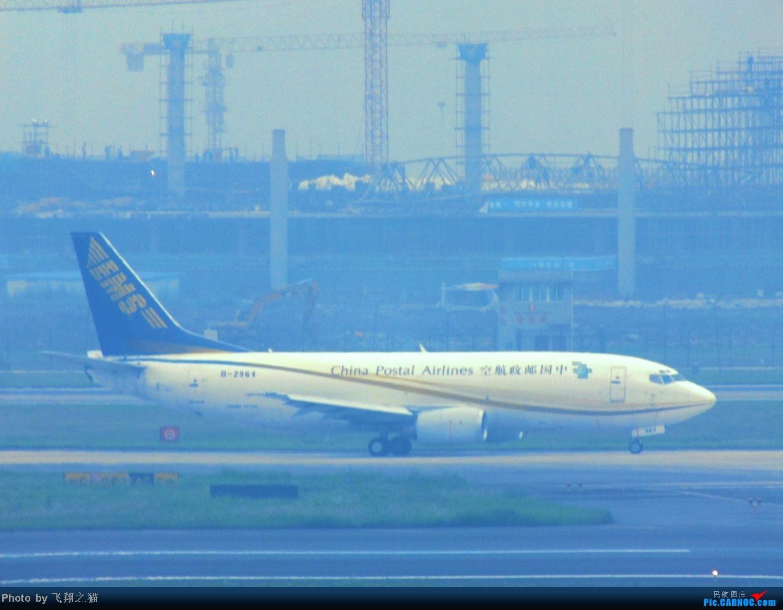 Re:[原创]CKG的好久没发图了,发起!(烂天拍东航MU583换33E) BOEING 737-300 B-2961 重庆江北国际机场