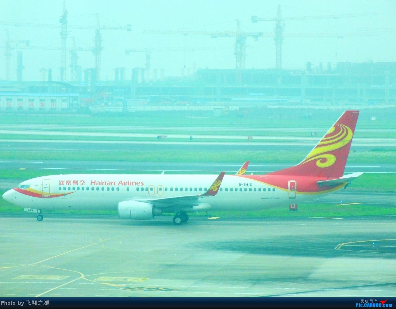 Re:[原创]CKG的好久没发图了,发起!(烂天拍东航MU583换33E) BOEING 737-800 B-5416 重庆江北国际机场