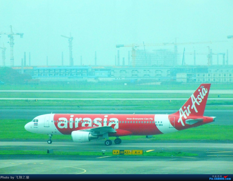 Re:[原创]CKG的好久没发图了,发起!(烂天拍东航MU583换33E) AIRBUS A320-200 HS-BBA 重庆江北国际机场
