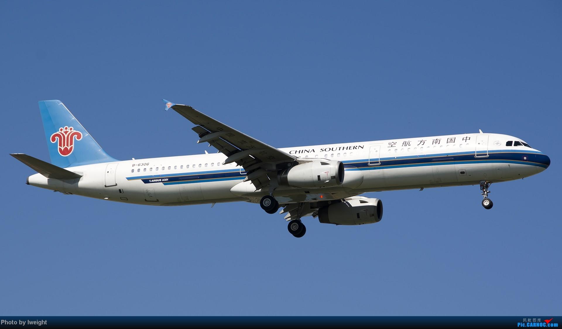 [原创]酷暑周末拍遍PEK三条跑道,收获众多常见机型 AIRBUS A321-200 B-6306 中国北京首都机场
