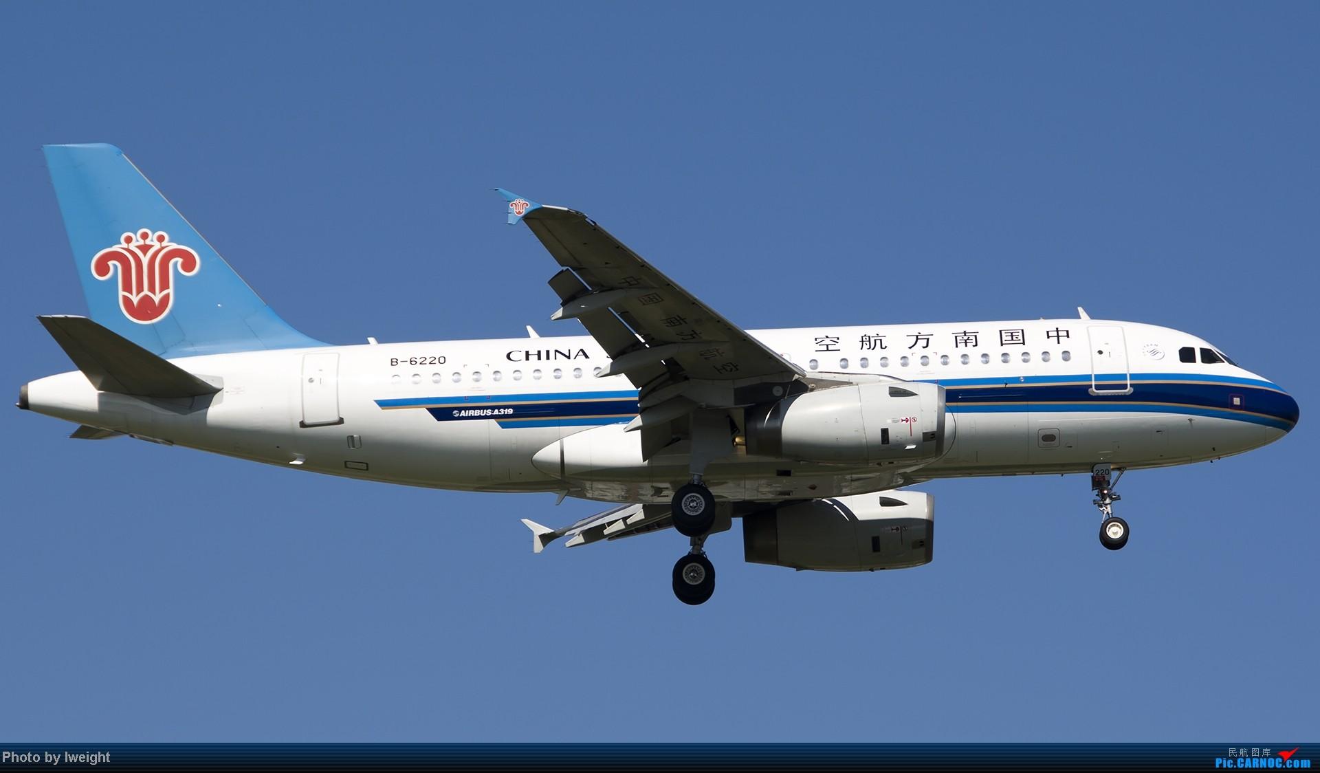 Re:酷暑周末拍遍PEK三条跑道,收获众多常见机型 AIRBUS A319-100 B-6220 中国北京首都机场